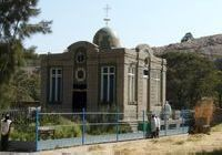 The Chapel with the Ark of the Covenant in Axum